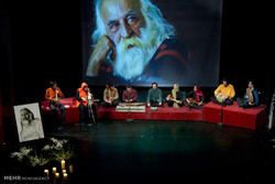 Ceremony pays posthumous tribute to late musician