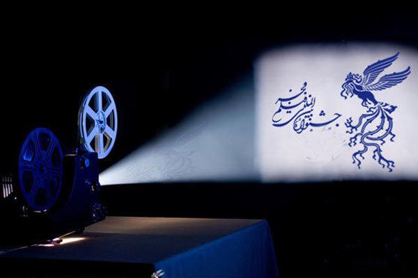 سیمرغ فیلم فجر