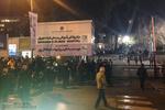 حضور مردم مقابل بیمارستان شهدای تجریش