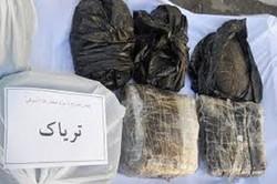 کشف بیش از ۲۰ کیلوگرم تریاک در زنجان