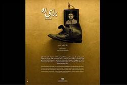 3 Iranian films go to Venezuelan filmfest.