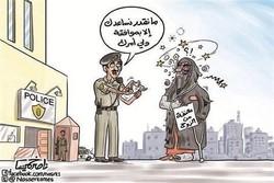 """يوم """"على"""" المرأة السعوديّة !"""