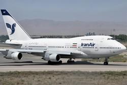 أول طائرة ايرباص ضمن صفقة الطائرات مع ايرباص تهبط غدا في طهران