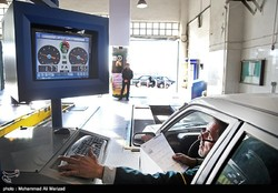 Vehicles are undergoing inspection at the Beyhaqi center in Tehran.