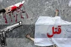 قتل یک زن توسط همسرش در عالیشهر/ قاتل خود را تسلیم کرد