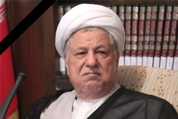 Ayetullah Haşimi Rafsancani için Tahran'da anma töreni