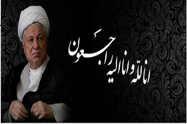 """رحيل آية الله """"هاشمي رفسنجاني"""" إثر تعرضه لنوبة قلبية"""