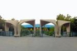 جشنواره فرهنگ دانشگاه تهران برگزار می شود