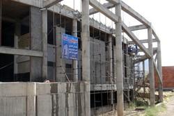 کراپشده - کتابخانه خرم آباد