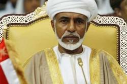Umman Sultanı'nın cenaze töreni başladı