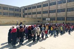 دانش اموز سوری