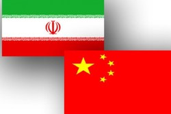 نفت گاز ایران چین
