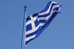 Yunanistan'da öğrenciler polisle çatıştı