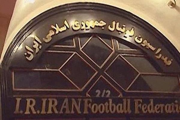 آرای کمیته تعیین وضعیت فدراسیون فوتبال اعلام  شد,
