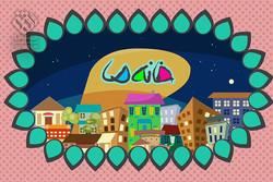 مختصات یک مسابقه ایرانی- اسلامی/ «خانه ما» نوآوری بیشتری میخواهد