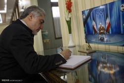 مضاء دفتر یادبود آیت الله هاشمی در سفارت ایران در افغانستان