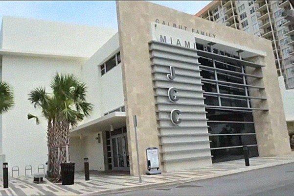مرکز اجتماع یهودیان در فلوریدا آمریکا