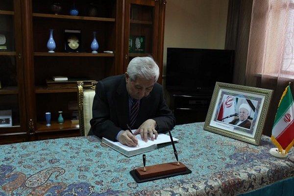 دفتر یادبود در قزاقستان