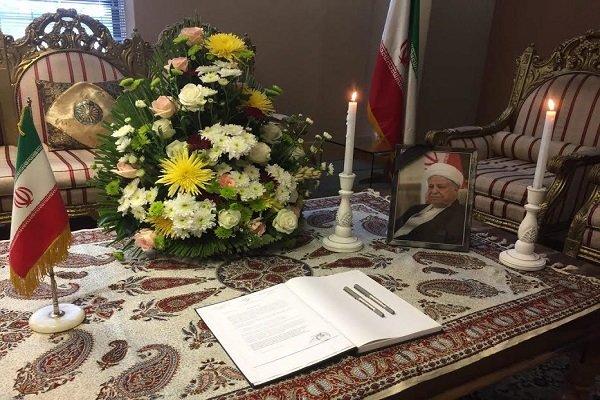 دفتر یادبود در آفریقای جنوبی