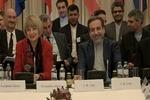 Nükleer Anlaşma Ortak Komisyonu oturumu bugün yapılacak