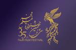 اختلال در سایت خرید بلیتهای جشنواره فیلم فجر ادامه دارد