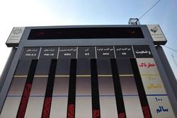 ۷ ایستگاه سنجش هوا باید در قم احداث شود