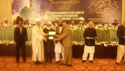 Pakistani poet awarded for Prophet panegyrics