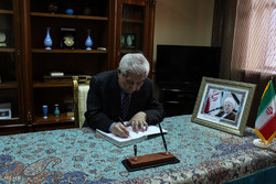 Kazakhstan holds tribute ceremony for Ayat. Rafsanjani