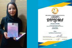 İran yapımı animasyon Ukrayna'da ödül sahibi oldu