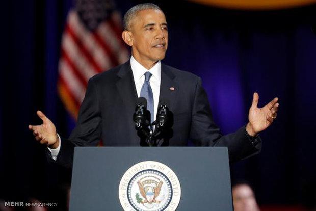 آخرین سخنرانی اوباما در دوران ریاست جمهوری
