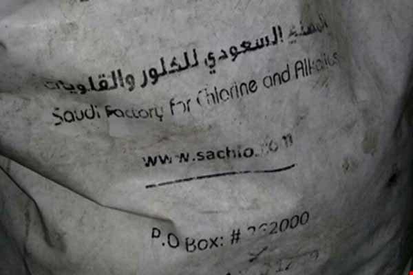 کشف مواد شیمیایی ساخت عربستان در حلب