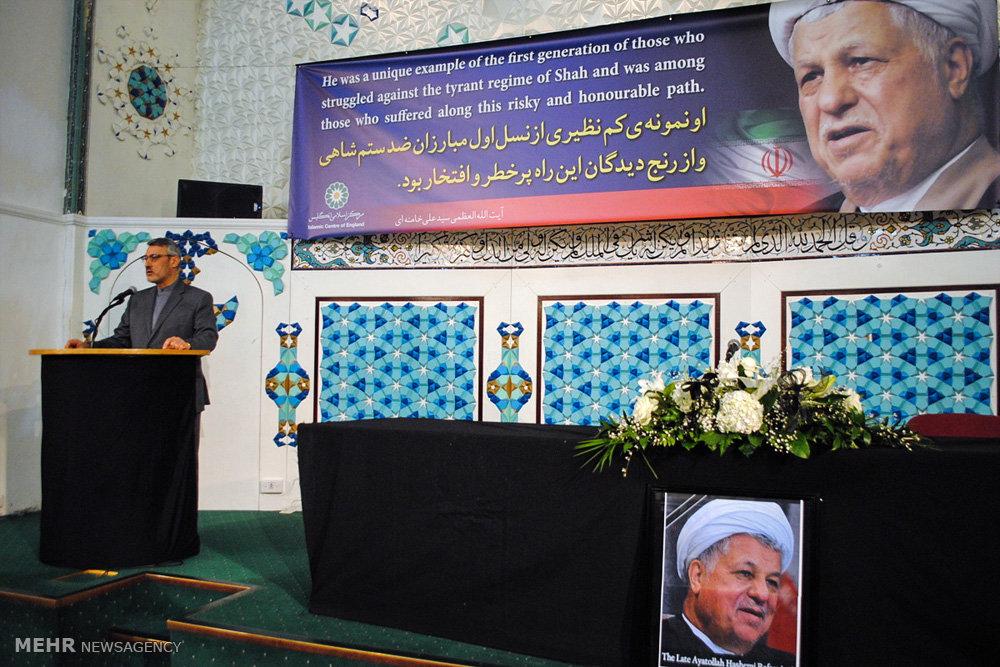 مراسم بزرگداشت آیت الله هاشمی رفسنجانی در مرکز اسلامی انگلیس