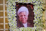 آئین گرامیداشت مقام آیت الله هاشمی رفسنجانی در شاهرود برگزار شد