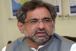 پاکستان کے سابق وزیر اعظم شاہد خاقان عباسی کا 13 روزہ ریمانڈ منظور