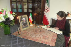 Iran's UN mission opens condolences book for Ayat. Hashemi