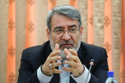 Iran stands firmly against insecurity