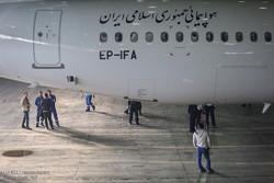 ورود نخستین ایرباس خریداری شده به مهرآباد