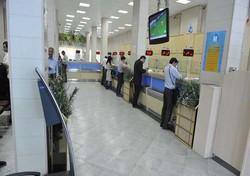 ٢٨ اسفندماه،آخرین روزکاری سیستم بانکی کشور در سال جاری