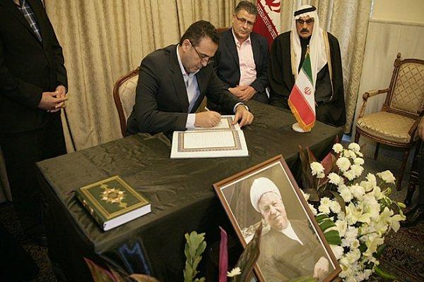 شخصیت های سوری دفتر یادبود ارتحال آیت الله رفسنجانی را امضا کردند
