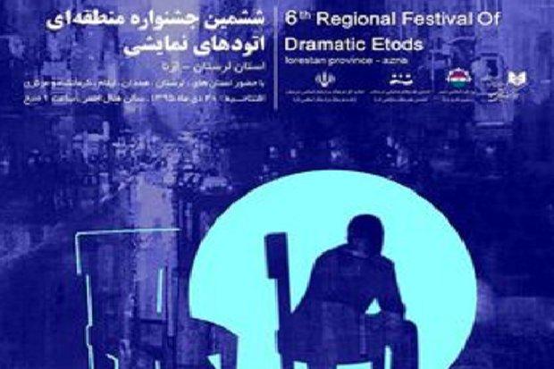 ۱۰ اثر از لرستان در جشنواره اتودهای نمایشی غرب کشور پذیرفته شد