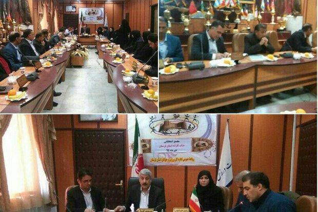 مجمع انتخاباتی هیئت کاراته لرستان برگزار شد