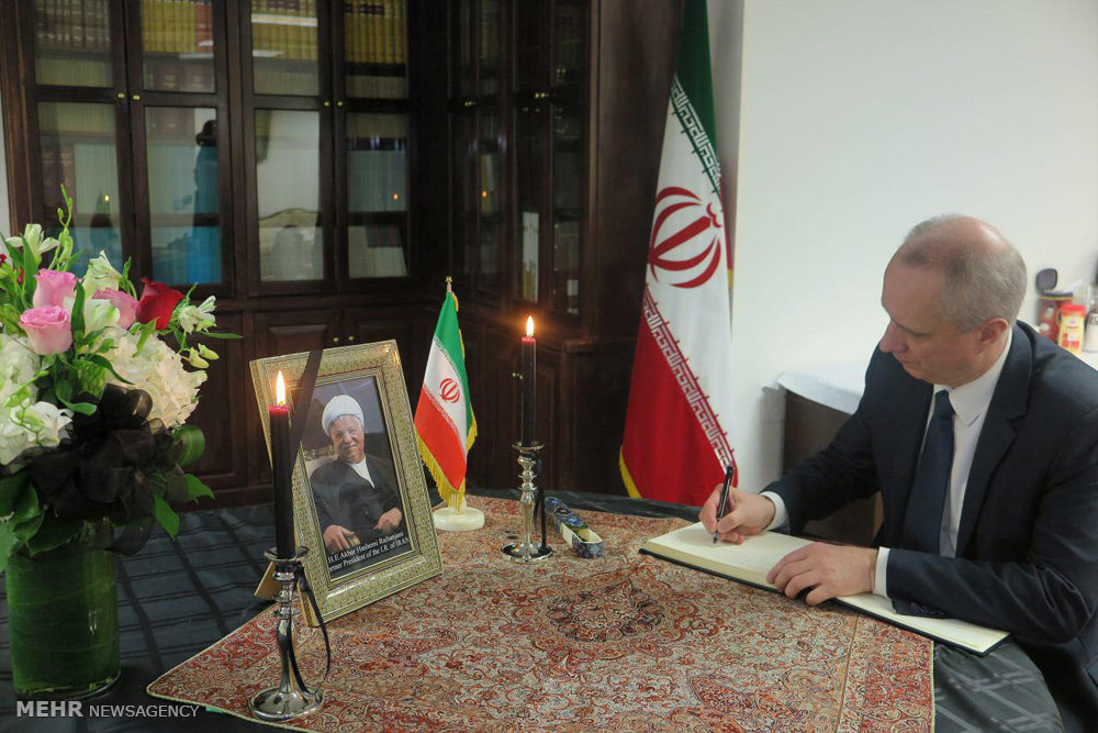 Iran's UN mission opens condolences book for late Ayatollah