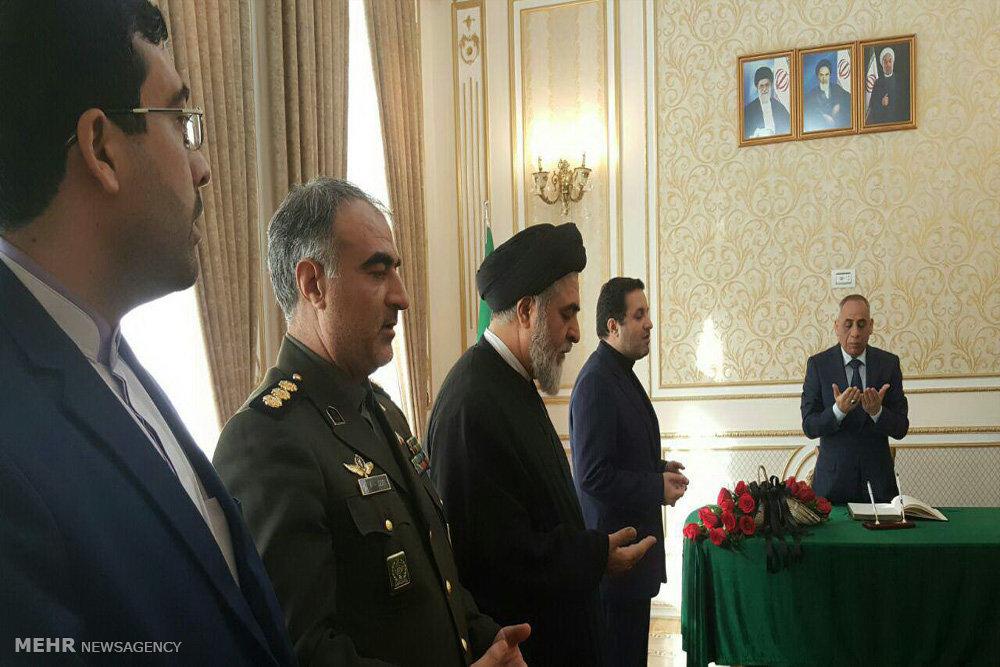 Book of Remembrance for late Hashemi Rafsanjani in Baku