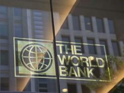 بانک جهانی