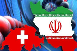 Switzerland to facilitate financial transactions with Iran