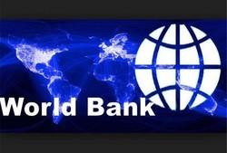 پیش بینی بانک جهانی از رشد ۴.۱درصدی اقتصاد ایران