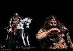 The Seven Adventures of Rustam