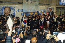 بان کی مون- فرودگاه سئول