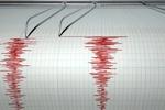 ثبت بیش از ۲ هزار زلزله در فروردینماه ۹۶