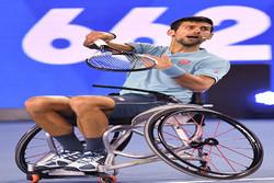 «نواک جوکوویچ» به طور نمادین تنیس با ویلچر بازی کرد